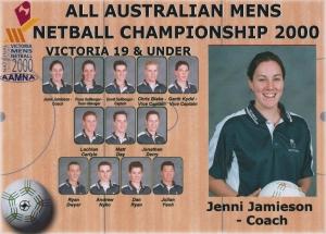 2000 - Men's - 19 & Under